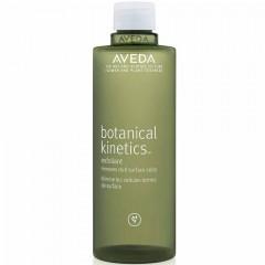 AVEDA Botanical Kinetics Exfoliant 150 ml