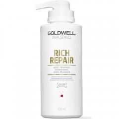 Goldwell Dualsenses Rich Repair 60 Sec Treatment 500 ml