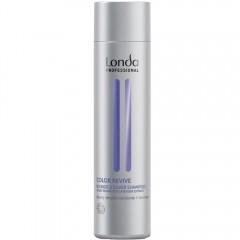 Londa Silver Shampoo 250 ml