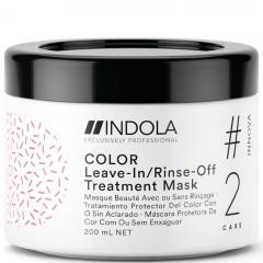 Indola Innova Color Leave-in/ Rinse-off Treatment 200 ml