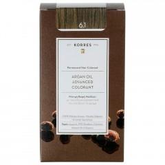 Korres Argan Oil Hair Colorant 6.1 Dunkelblond Asch