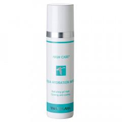 Weyergans Green Line Aqua Hydration Mask 50 ml