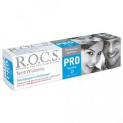 R.O.C.S. Oxy White Zahnputzgel 50 ml