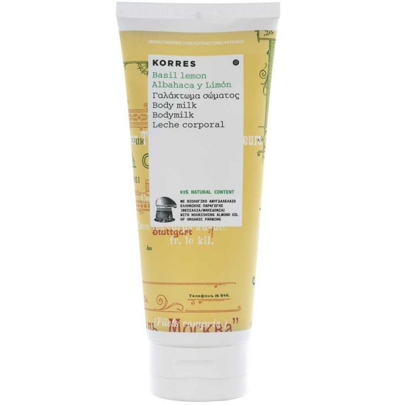 Korres Body Milk Basil Lemon 200 ml