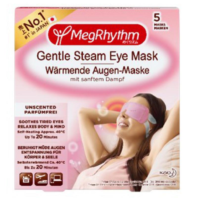 MegRhythm Wärmende Augen-Masken Parfumfrei 5 Stück